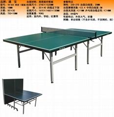乒乓球台TB-503可折疊乒乓球桌
