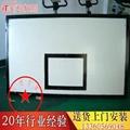 球架配件玻璃纖維籃板木質 1