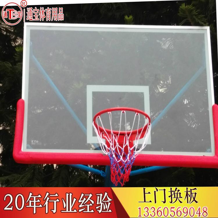 球架配件玻璃纤维篮板木质 2