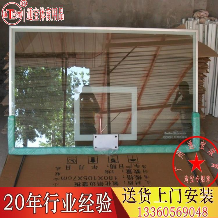 球架配件玻璃纖維籃板木質 3