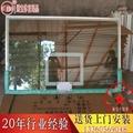球架配件玻璃纤维篮板木质 3
