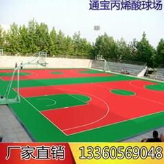 学校室外篮球场硅PU