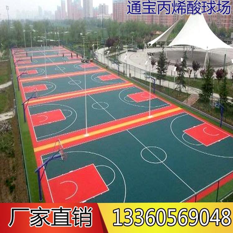 学校室外篮球场硅PU 3