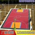 学校室外篮球场硅PU 4