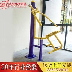 室外健身器材公園小區健身路徑