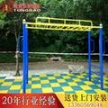 室外健身器材公园小区健身路径