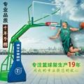 廣州通寶體育供應仿液壓籃球架