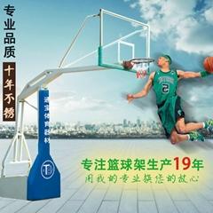 供應仿液壓籃球架