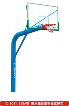 埋地獨柱透明板籃球架 1