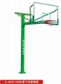 150主管丁字籃球架