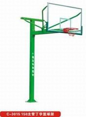 150主管丁字篮球架