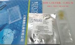 EPO-TEK環氧樹脂H20E 4.4g