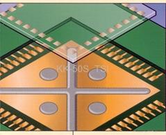 EPO-TEK導電膠 H20E