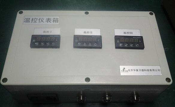 太阳能蓄电池供电高精度无线温度采集系统北京华夏日盛专业定制 4