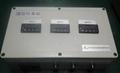 HX-RS-WS4000系列溫濕度控制櫃烤煙烤房溫室北京華夏日盛專業生產 2