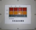 HX-RS6008A多路溫室大棚溫度採集報警器北京華夏日盛專業定製 1