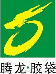 深圳市腾龙达包装制品有限公司
