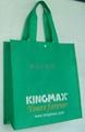 供应服装手提袋 环保袋 4