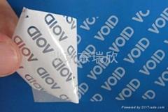 揭开留字VOID防伪标签