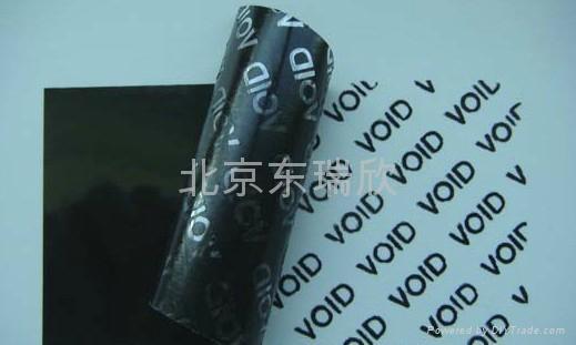揭開留字VOID防偽標籤 2