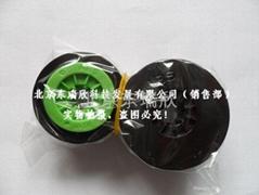 MAX Xianhao Ji ribbon