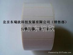 厂家定做热敏标签卷筒条码纸