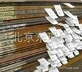 耐高温钢铁标签