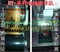 导线烫号机HY-DT7电线打号