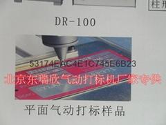氣動打標機DR-100