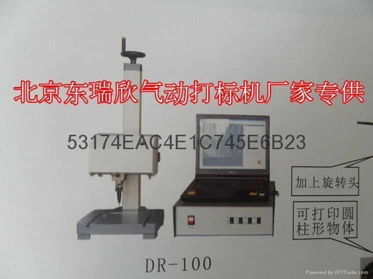 气动打标机DR-100 2
