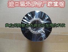 标签机碳带B110CR理光树脂