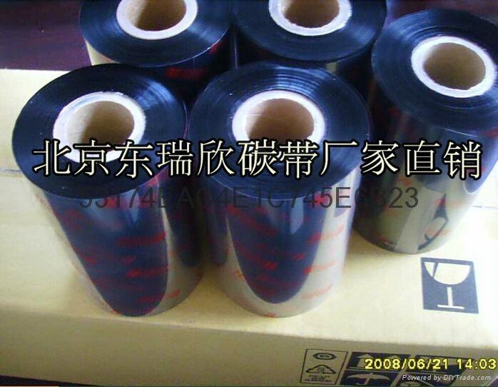 标签机碳带B110CR理光树脂基碳带 2