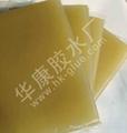 禮盒膠水 果凍膠 BH-502 1