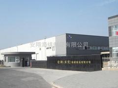 Dongguan Anxiang Sponge Products Co., Ltd.