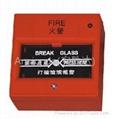 HJ320火警玻璃破碎按鈕