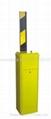 K-pass 凱帕斯JK710自動道閘  1