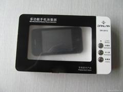 紫外线臭手机消毒器