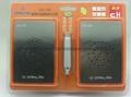 超薄迷你发光USB接口小音箱 4