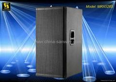 Subwoofer Speaker Cabinet ( MRX528S )