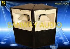 R1 Professional Line Array Pa Speakers Audio System, Pro Audio speaker sound box