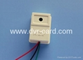 Audio Monitoring Kits;CCTV Security