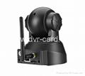 p2p wifi network video phone network phone ip camera