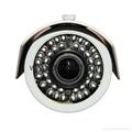 1080P IP IR cctv camera