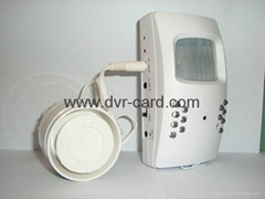 Mini Alarm System