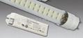 外置电源T8 SMD LED