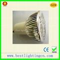 8W led spot light