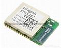 代理Silicon Lab(telegesis) 2.4G zigbee模块 ETRX357  1