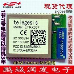 ZIGBEE MODULE Telegesis ETRX357 EM357 2.4G