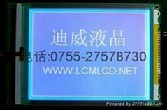320240带中文字库触摸屏液晶显示模块