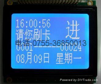 12864帶中文字庫液晶模塊 1